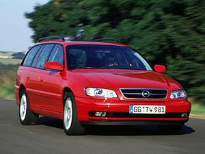 Технические характеристики Opel Omega 2.0 DTi-16V 1999-2003 г.