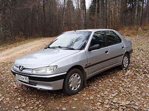 306 с 1991 по 2001