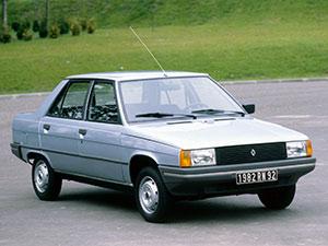 9 с 1981 по 1986