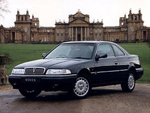 Технические характеристики Rover 800-serie