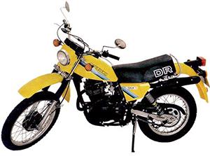 Suzuki DR эндуро 500 S