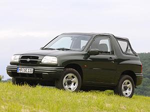Cabrio с 1999 по 2004