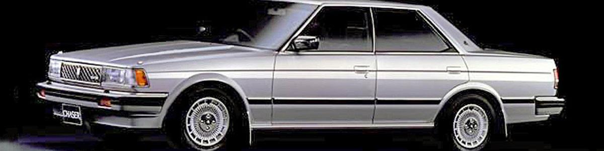 Детское завитинск 1990-1992 автобат 12513 это функциональное белье