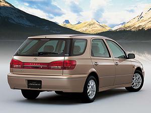 Toyota Vista 5 дв. универсал Ardeo