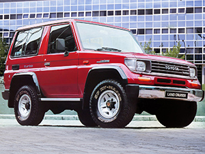 Toyota Land Cruiser 3 дв. внедорожник Land Cruiser