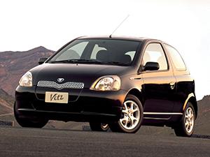 Vitz с 1999 по 2005