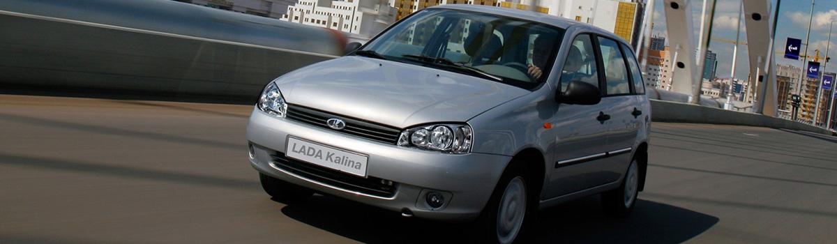Lada Kalina (ВАЗ Лада Калина) - цена, отзывы ...