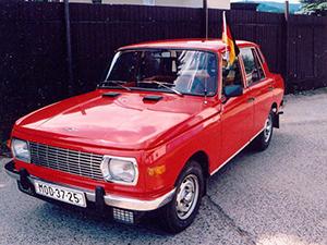 Технические характеристики Wartburg Wartburg 353 W 1.0 1965-1988 г.